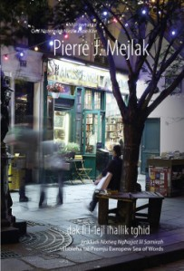 Pierre J. Mejlak's second collection of stories (2011)