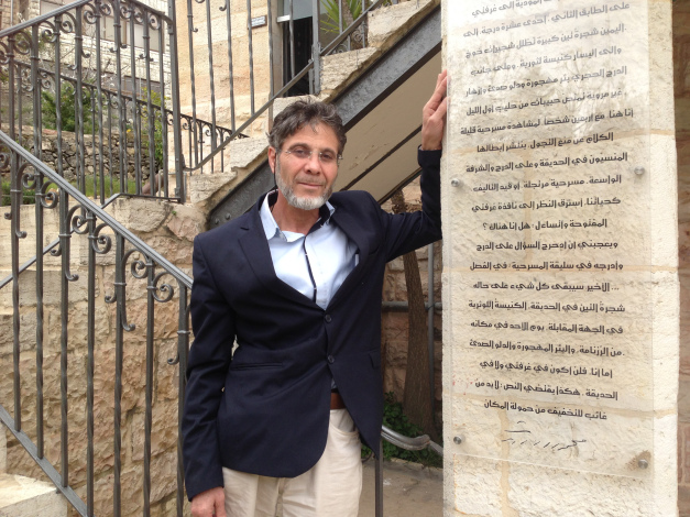 walid-nabhan-palestina-marzu2017.jpg