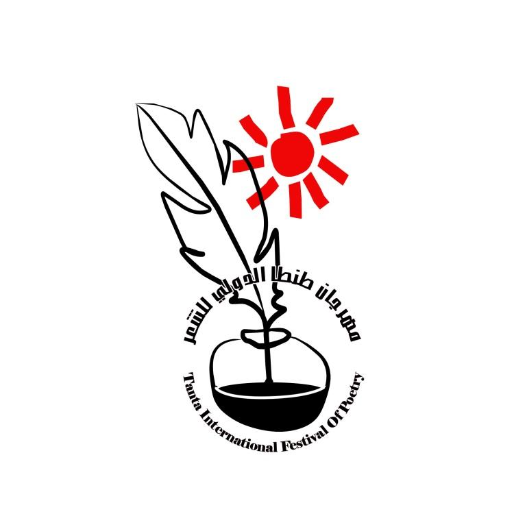 Tanta Festival Logo