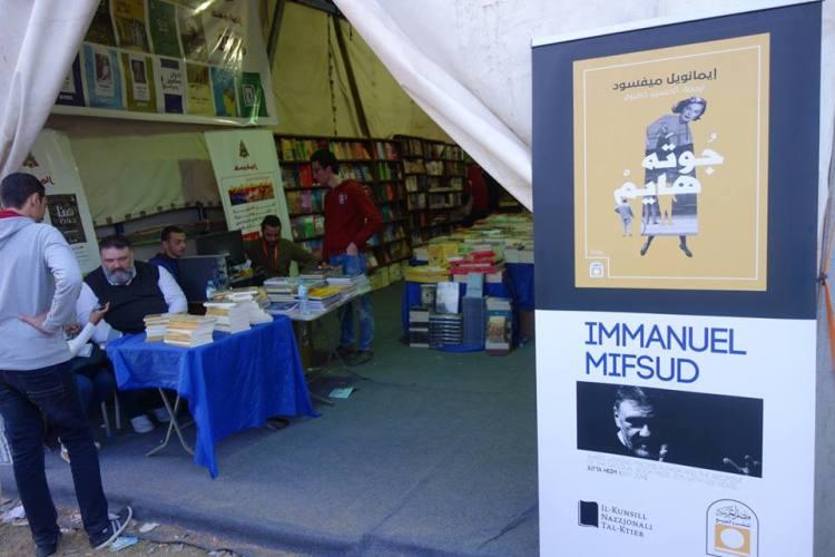 Jutta Heim book launch tinda.jpg