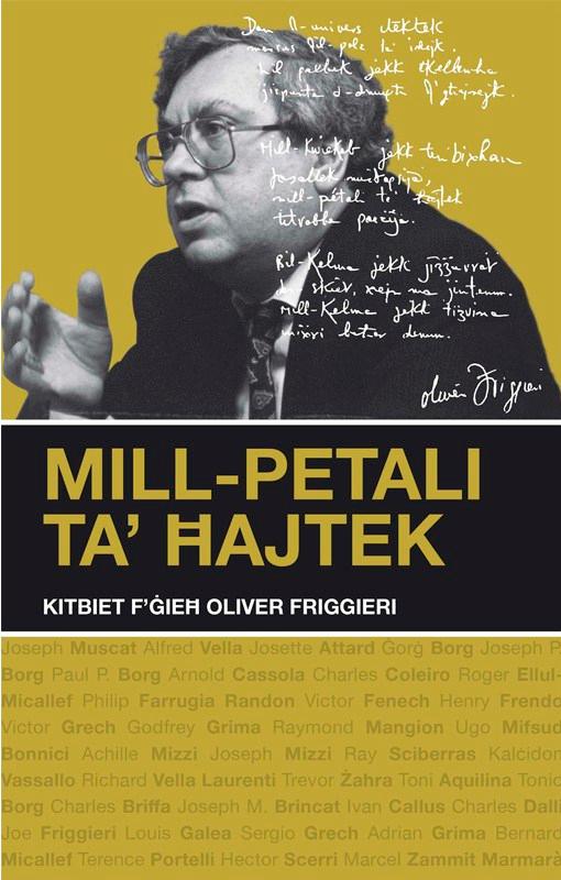 mill-petali ta' ħajtek