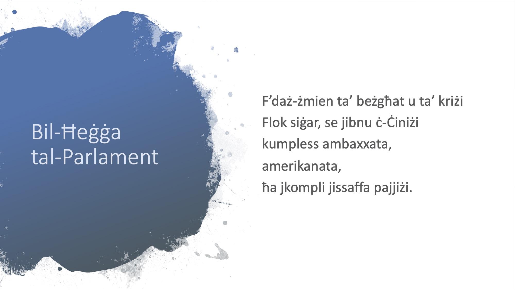 Il-Limerikki tal-Covid-19 - Bil-Ħeġġa tal-Parlament - 2